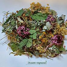 Сбор трав для повышения иммунитета (противовирусный) 100 грамм