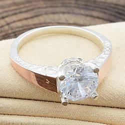 Кольцо серебряное женское Яна вмятинка вставка белый фианит вес 3.9 г размер 18
