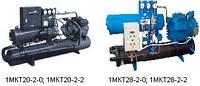 Холодильные машины(1МКТ20-2-0, 1МКТ20-2-2, 1МКТ28-2-0, 1МКТ28-2-2), для охлаждения жидкостей с вод. конден.