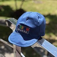 Детская  кепка Makko (синий)