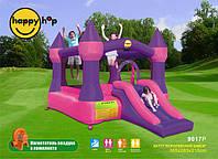Новые модели надувных батутов Happy Hop уже в продаже!!!