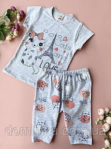 Детская пижама, в комплекте футболка + леггинсы