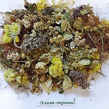 Сбор трав для печени №1 100 грамм