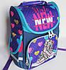 Каркасный рюкзак-короб с ортопедической спинкой для девочки, кеды, фото 4