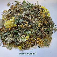 Сбор трав для печени №2  100 грамм