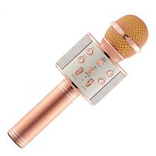 Беспроводной микрофон-караоке, розово-золотой