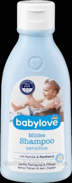 Детский шампунь Нежность Babylove Mildes Shampoo Sensitive 250 мл