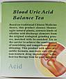 """Ортопедический чай Wan Song Tang """"Blood Uric Acid Balance Tea"""" травяной, для суставов (20 пакетиков), фото 4"""