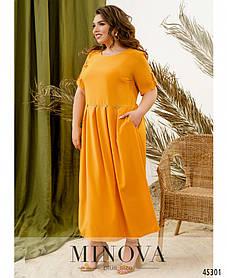 Яркое лаконичное летнее платье с защипами на талии  Большой размер 52-54 56-58 60-62 64-66