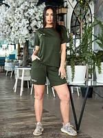 Жіночий літній костюм з шортами батал новинка 2021