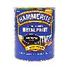 Фарба по металу SMOOTH (золотиста) 0,75 л, фото 2