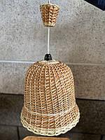 Абажур из лозы плетеный
