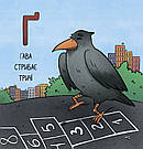 Абетка для непосид. Автор Ірина Ткачук, фото 2