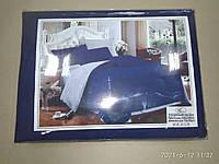 Комплект постельного белья евро однотонка сатин (качество хорошее) размер 200х230,