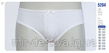 Трусики белые детские для девочек с кружевом ТМ Baykar, Турция оптом р.4 (134-140 см)