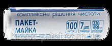 Пакет-майка 22*45 см, 100шт в рулоне, 7мкм,