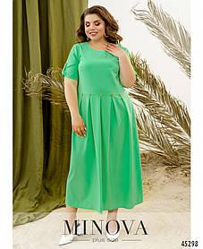 Яркое лаконичное летнее платье встречные складки по талии Большой размер 52-54 56-58 60-62 64-66