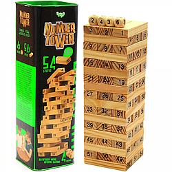 Настільна гра башта Vega (Вега) за номерами. Версія гри Дженга (Збірка) NT-01