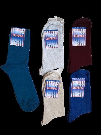 Шкарпетки жіночі бавовна стрейч Україна р. 23-25. Від 10 пар по 6,50 грн