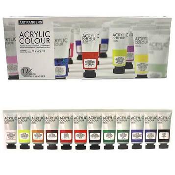 Набір художніх Акрилові красоки 12 кольорів по 22мл в тюбиках Art Rangers