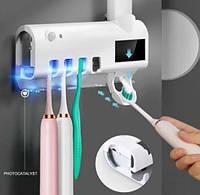 Держатель зубных щеток с автоматическим дозатором для зубной пасты и УФ-Стерилизатор 3 в 1