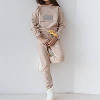 Стильный детский спортивный костюм для девочки двунитка бежевого цвета