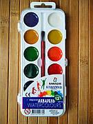 Фарба акварельна 12 кольорів Класика 110212 Луч