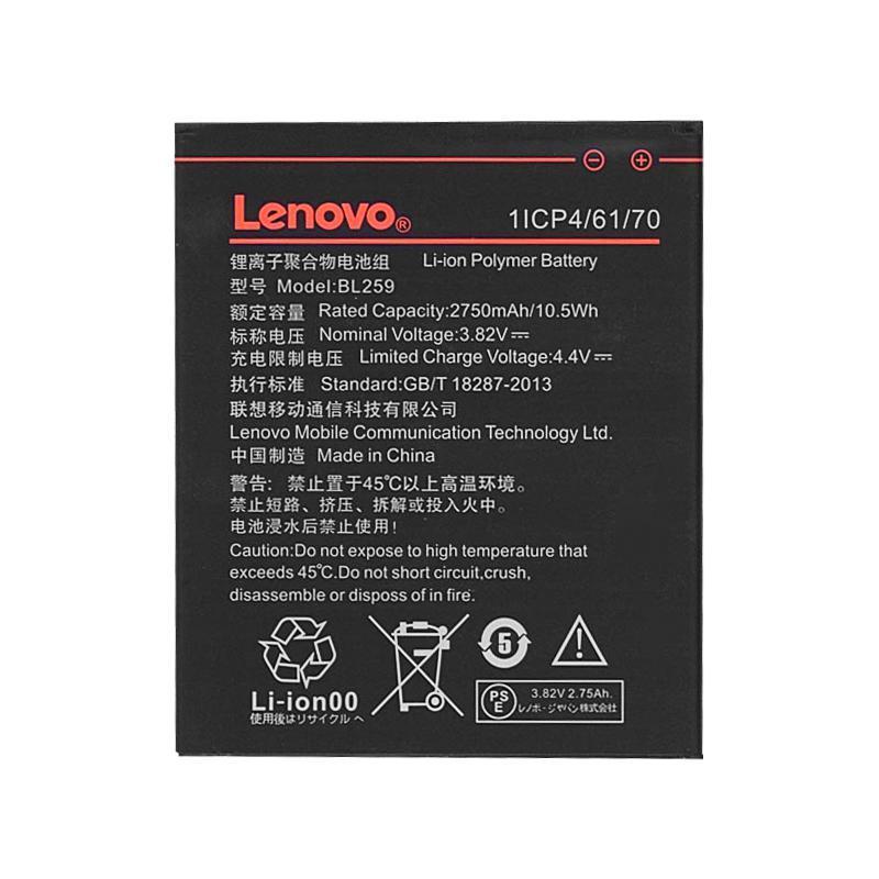 Батарея для телефону Lenovo BL-259 (Vibe K5) (Акумулятор середньої якості)