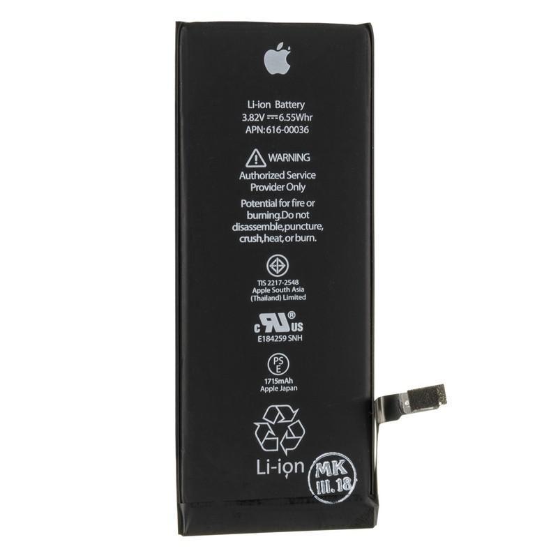 Батарея для телефону iPhone 6S