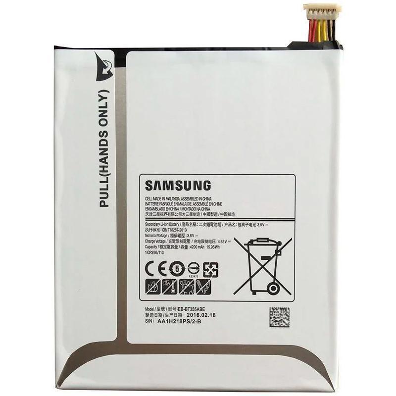 Батарея для телефону Samsung T350, T355 EB-BT355ABA (Акумулятор високої якості)