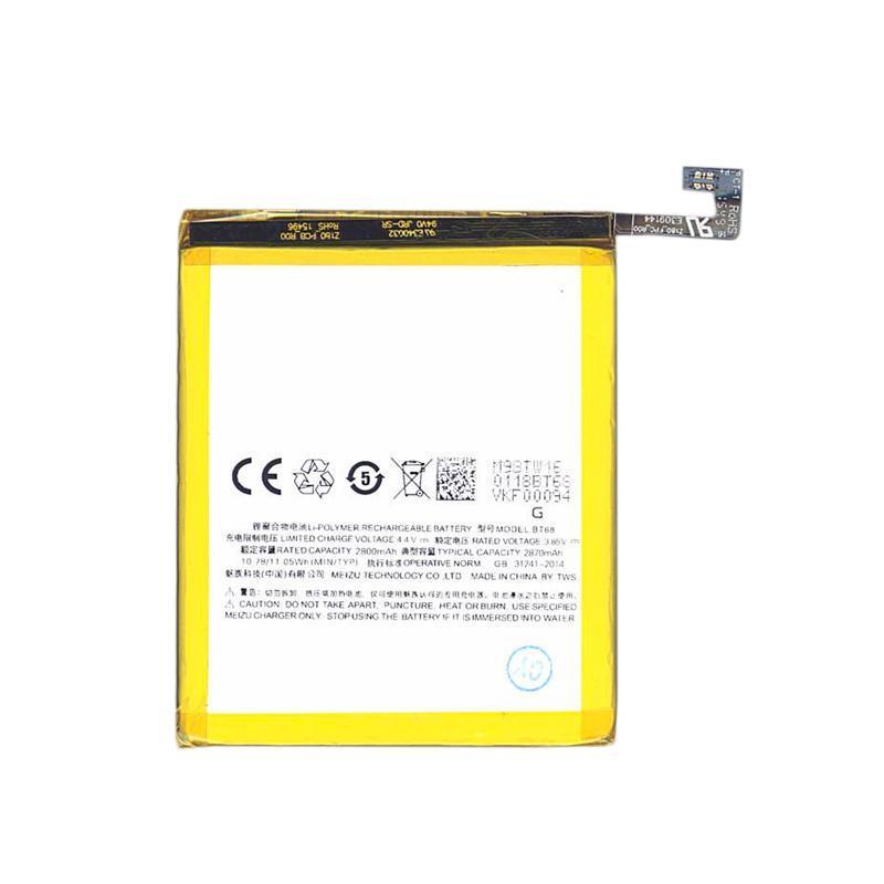 Батарея на телефон Meizu BT68 (M3) (аккумулятор высокого качества)