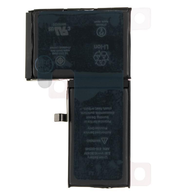 Батарея для телефону iPhone X