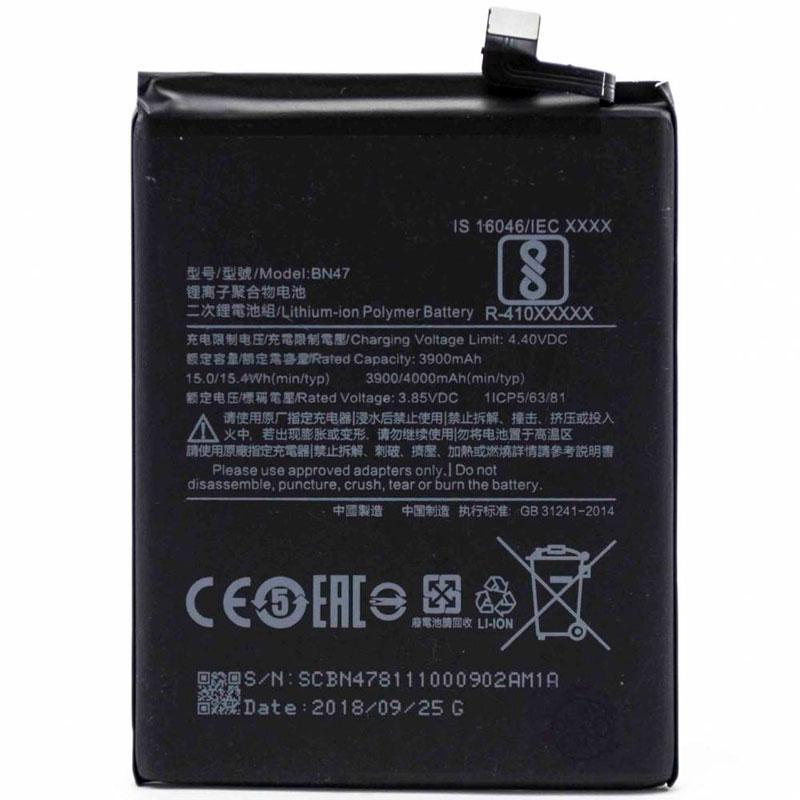 Батарея для телефону Xiaomi BN47 (Redmi 6 Pro) (Акумулятор високої якості)