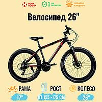 """Спортивный велосипед Unicorn - Rocket, Колеса 26"""",Рама 17"""",  Алюминий Чер/красный"""