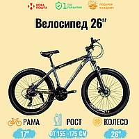 """Спортивный велосипед Unicorn - Rocket, Колеса 26"""",Рама 17"""",  Алюминий Серый"""