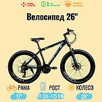 "Спортивный велосипед Unicorn - Rocket, Колеса 26"",Рама 17"",  Алюминий Черн/Синий"