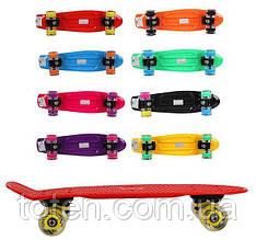 Скейт Пенні борд Penny board 68-19 см, Колеса PU, зі світлом, d=6 див. Мікс кольорів GSK-0002