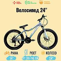 """Спортивный велосипед Unicorn - Sliding, Колеса 24"""",Рама 14"""",  Алюминий Сер/Бирюзовый"""