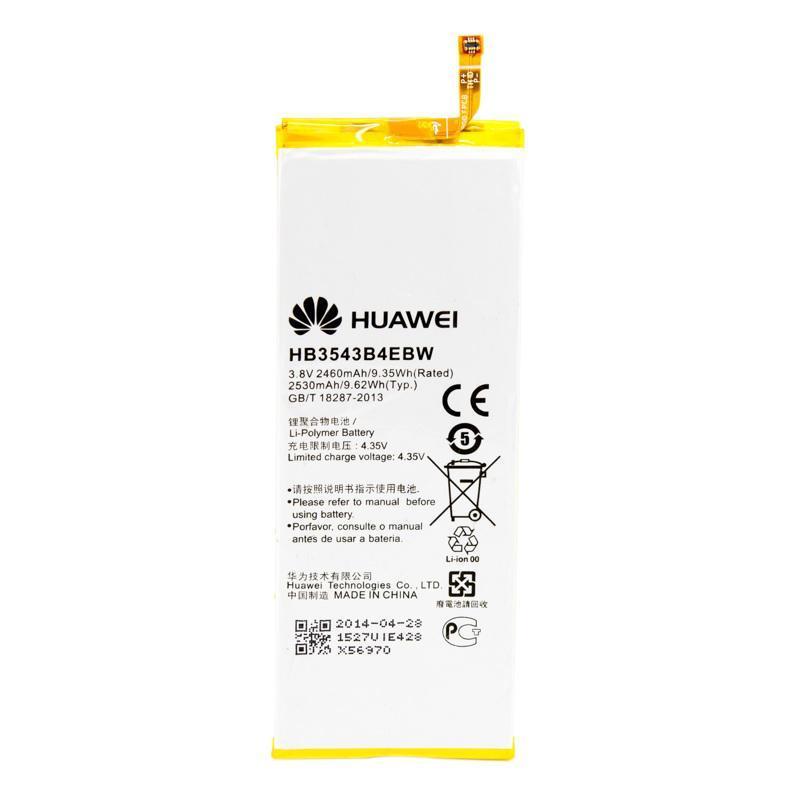 Батарея для телефону Huawei P7 (HB3543B4EBW) (Акумулятор високої якості)