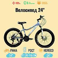 """Спортивный велосипед Unicorn - Sliding, Колеса 24"""",Рама 14"""",  Алюминий Сер/Оранжевый"""