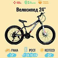 """Спортивный велосипед Unicorn - Sliding, Колеса 24"""",Рама 14"""",  Алюминий Черн/Красный"""