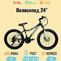 """Спортивный велосипед Unicorn - Sliding, Колеса 24"""",Рама 14"""",  Алюминий Черн/Салатовый"""