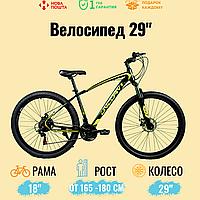 """Спортивный велосипед  Unicorn - Thunder , Колеса 29"""",Рама 18"""", Хроммолибден Черн/Желтый"""