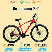 """Спортивный велосипед  Unicorn - Thunder , Колеса 29"""",Рама 18"""", Хроммолибден Красный"""