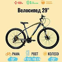 """Спортивный велосипед  Unicorn - Thunder , Колеса 29"""",Рама 18"""", Хроммолибден Серый"""
