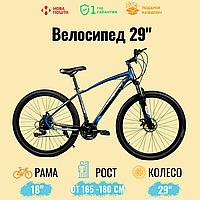 """Спортивный велосипед  Unicorn - Thunder , Колеса 29"""",Рама 18"""", Хроммолибден Серый/Синий"""