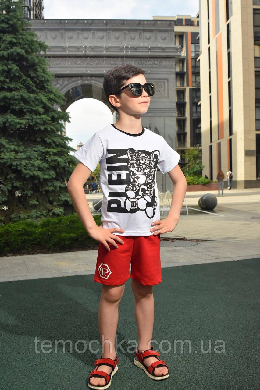 Летний комплект костюм для мальчика c шортами и футболкой Плейн