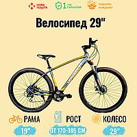 """Спортивный велосипед  Unicorn - Typhoone , Колеса 29"""",Рама 19"""", Алюминий Сер/оранжевый"""