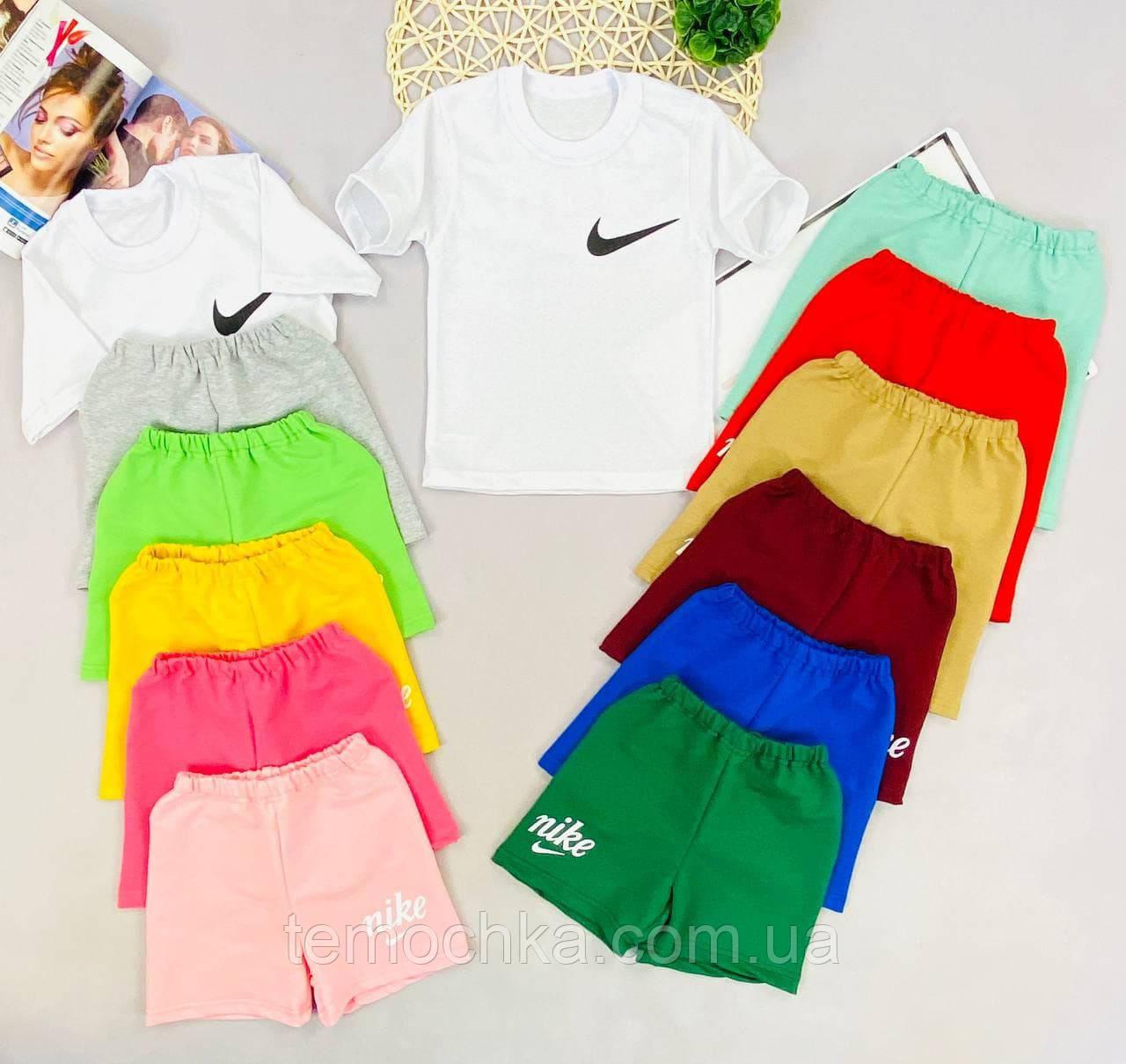 Спортивний дитячий костюм для хлопчика або дівчинки Найк