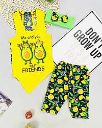 Комплект набор летний майка и шорты для девочки + повязка в подарок!